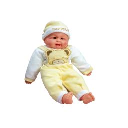 Bebe / Muñeco 50 Cm Amarillo